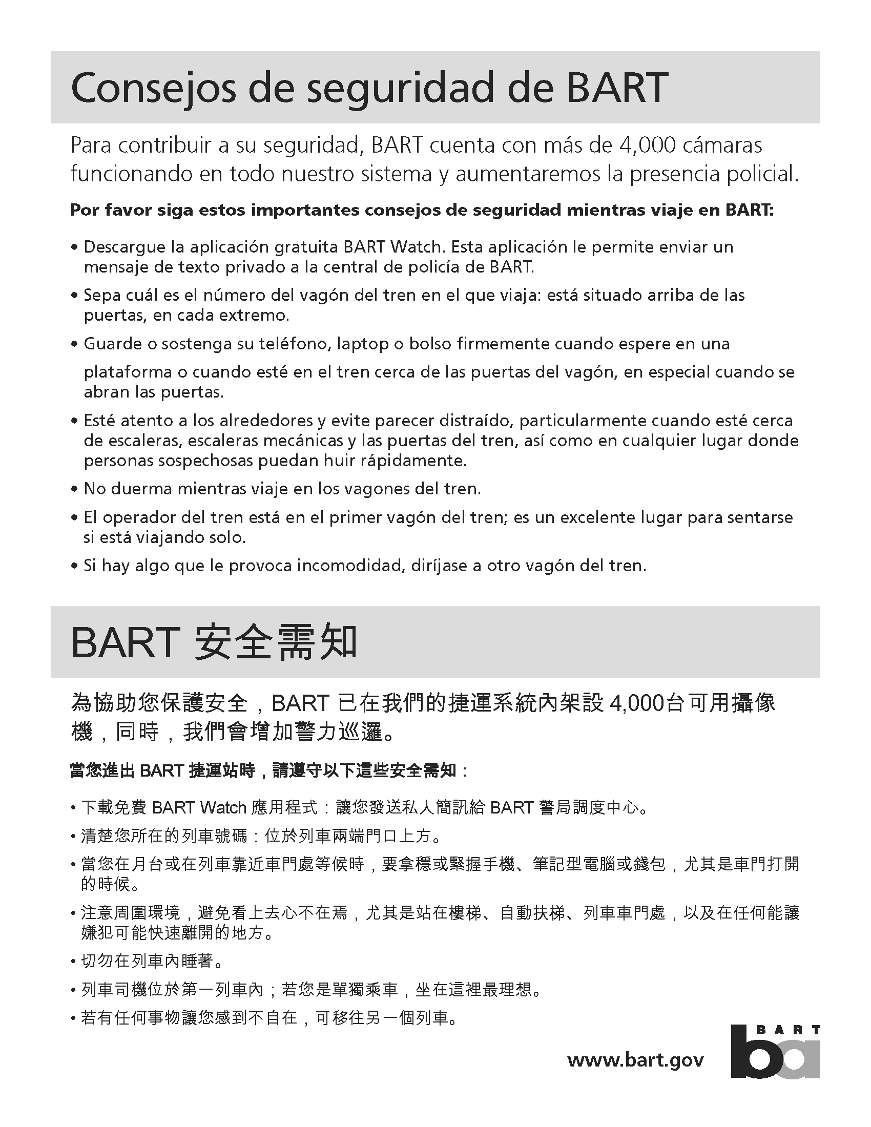 Safety Tips in Spanish and Chinese