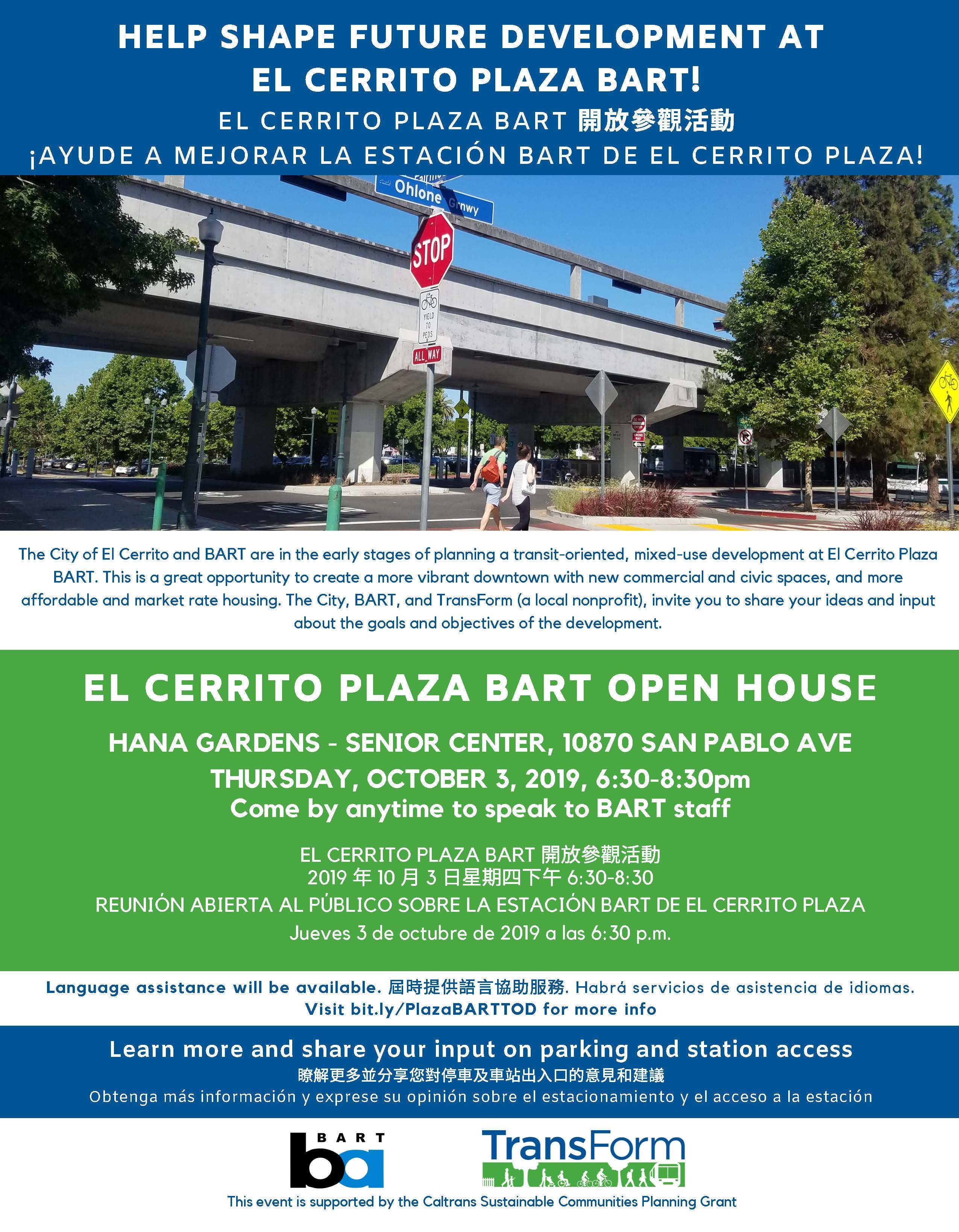 El Cerrito Plaza Transit-Oriented Development Open House flyer