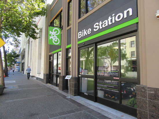 19th street bike station