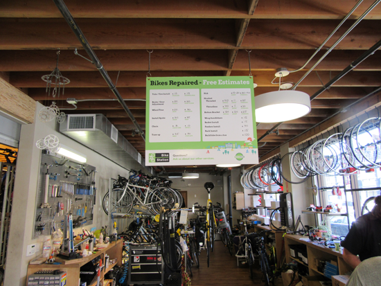 interior of bike station